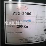 台湾连PTMG1000/2000,聚四亚甲基醚二醇PTG2000