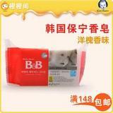 供应广州A货批发日用品厂家不生产低劣保宁洗衣皂