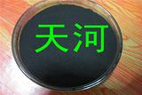 天河木质粉状活性炭对有机物溶剂的脱色,提纯和污水处理方面广泛使用
