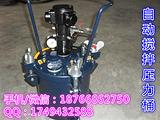 防爆防火安全性气动搅拌型压力桶 不锈钢自动搅拌压力桶配活动胶轮