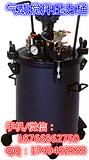 广东深圳简易气动可调节压力桶 耐腐蚀双层不锈钢喷漆桶 涂装设备