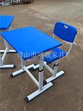 塑钢课桌椅生产厂家,中空吹塑课桌椅价格,升降课桌椅批发,学校家具