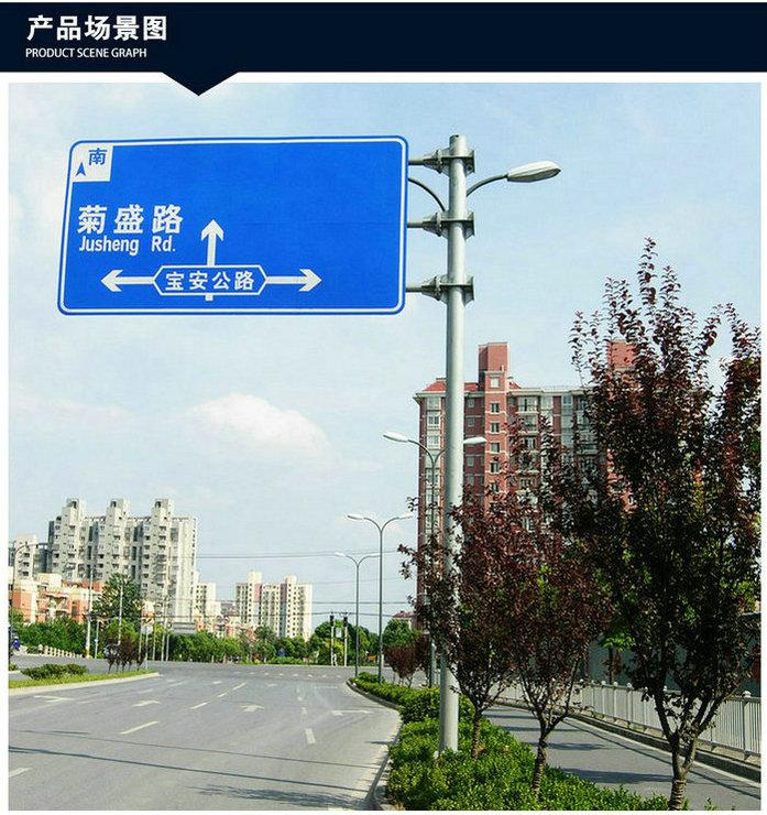 反光材料价格_交通标志牌,青岛道路交通标志牌,道路牌