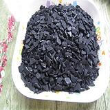 椰壳黄金活性炭  耐磨强度好  脱色精制的椰壳活性炭