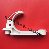 GL-PVC矿用电缆挂钩 68型塑料电缆挂钩