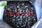 天河煤质破碎活性炭  城市用水深度净化的优良吸附剂
