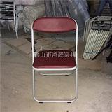 折叠椅生产厂家,折叠办公椅,折叠会议椅,折叠培训椅,软座皮面折叠