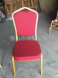 铝合金宴会椅生产厂家,钢架酒店椅,仿木餐椅,定型海绵椅子,酒店家