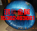 T9A钢丝性能 不锈钢真直钢丝