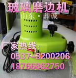 安徽宿州小型手提式玻璃磨边机配水管 多功能石材陶瓷曲直磨边机