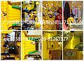 广州活动道具广场用品大型充气百万海洋池租赁江门充气水池
