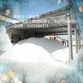 陶瓷纤维棉厂家硅酸铝散棉公司