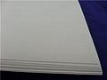 纯色竹浆板厂家,青岛竹浆板,广州翔森图