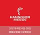 2017汉诺威工业博览会-人机合作机器人