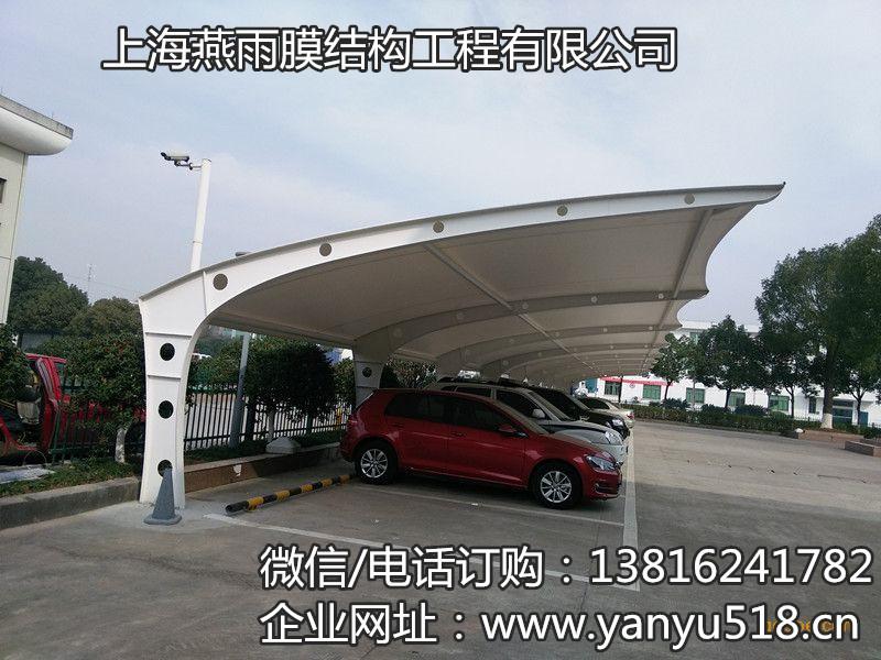 特种建材价格_山东聊城钢结构汽车停车棚燕雨画法图纸结构图片