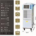 岗位式移动空调SAC-35 工业厂房车间网吧冷气机
