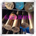 CuSn7Pb6Zn4Y70德国进口铜合金批发价格