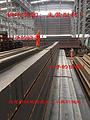 苏州莱钢H型钢总代理、苏州日照H型钢总代理