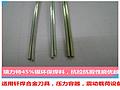 供应焊硬质合金用,焊压缩机用45%银焊条。BAg45T