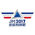 2017宁波机床展|5月份宁波机床工模具展