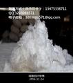 普通型陶瓷纤维棉优质隔热散棉