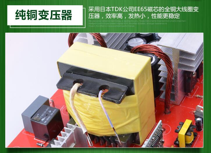 舰浮力大功率大管逆变器机头 12v24v船用电  混频脉宽调节,主频调节.