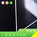 无锡惠臣 进口新料 量大价优 4mmPC耐力板 厂家供应