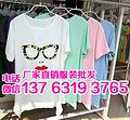 春夏季新款韩版蝙蝠袖小清新文艺简约女装纯色印花大码T恤