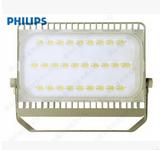 飞利浦射灯BVP161 100W LED泛光灯 广告灯具