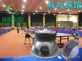 乒乓球台照明灯|室内乒乓球活动中心照明