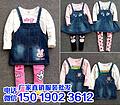 韩版儿童套装批发童装批发中国服装批发市场