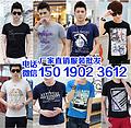 上海T恤批发上海纯棉T恤批发上海短袖T恤宽松大码T恤批发男女装T