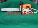 安源油锯伐木锯 汽油锯 汽油链锯 优质油锯