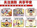 石家庄消防维保单位_消防维保_河北建筑消防中心多图
