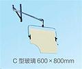 防护屏,山东优质防护屏厂家,进口树脂玻璃防护屏