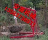 吊树机器2T手动液压小吊机 手动液压小吊车