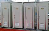顺义区135简易2007工地厕所租赁3690