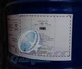 三乙醇胺规格三乙醇胺广州高越化工多图
