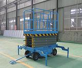 小型移动式升降机,内蒙古移动式升降机,霸力优质厂家图