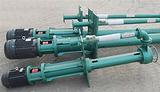 65ZJL30 中沃 ZJL系列离心式液下渣浆泵