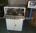 广州赛彩_深圳转子焊锡机_转子焊锡机定制