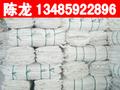 装石英石吨袋、二手吨袋、装沙子吨袋、装铁粉吨袋、桥梁预压吨袋