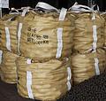 钢球袋、钢球包装袋、陈龙宁国钢球吨袋、钢球吨袋钢球、钢球袋、陈龙