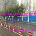 河北衡水厂家直销围挡板材 湖蓝色围挡专业生产