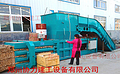 天水单电机废纸打包机JDY100小型废纸打包机技术参数