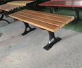户外休闲椅三木厂家直销定做户外休闲椅