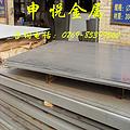 美国进口1070弹簧钢板 耐腐蚀弹簧钢板 进口弹簧钢板规格