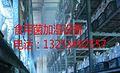 电子厂加湿机供应_发电厂加湿机降温除尘批发代理 _平菇种植加湿机