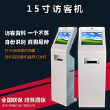 深圳市容大彩晶科技有限公司产品相册
