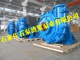石家庄工业泵厂_尾矿输送泵_推荐石泵渣浆泵业